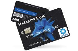 Кредит под залог автомобиля в банке сбербанк