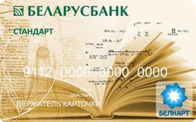 Изображение - Ипотечное кредитование в беларуси BELKART_Studencheskaya_108