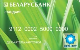 Изображение - Ипотечное кредитование в беларуси Dlya_pensionerov_119