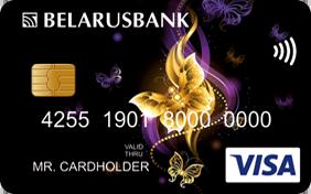 карта бархат беларусбанк для пенсионеров кредит