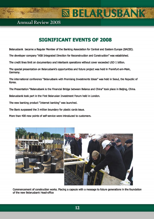 events of 2008