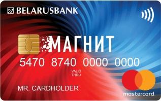 magnit card