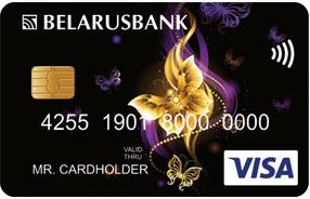 ledycard visa