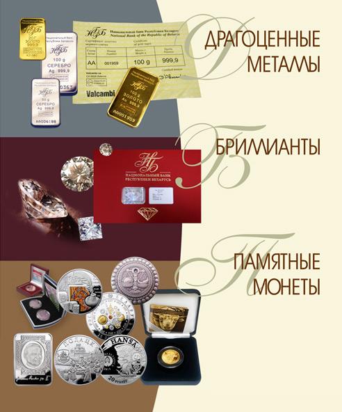 prodaja-monet