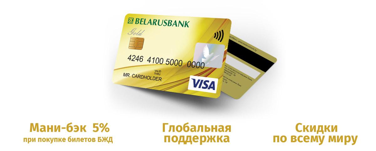visa-gold-mani