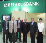 представители Беларусбанка