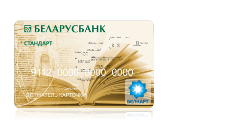 student_card_1