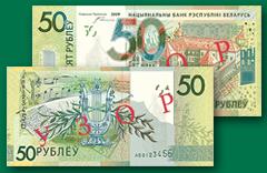 Тест по разделу Что такое деньги. Курсы валют.