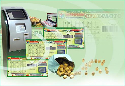 Урок «Покупка лотерейных билетов «Суперлото»