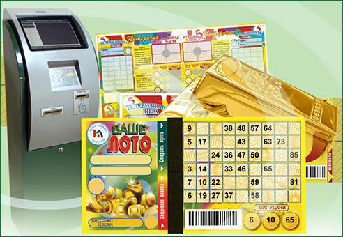 Урок «Покупка лотерейных билетов «Ваше лото»