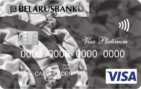 visa-platinum