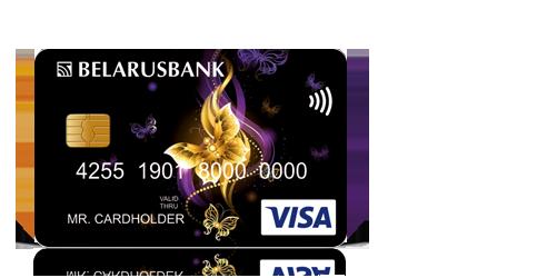 visa_classic_lady