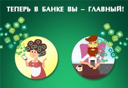 Демонстрационный видеоролик по услуге М-банкинг