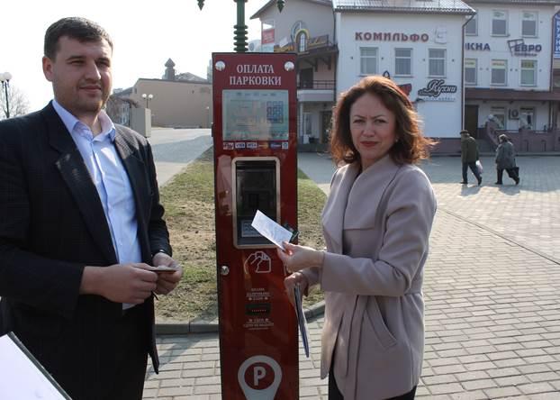 Паркоматы Беларусбанка «дошли» до Гродно
