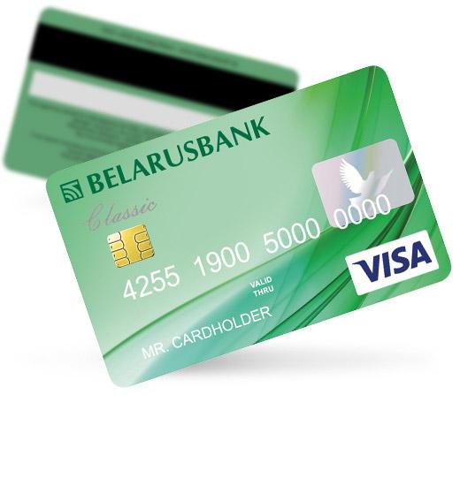 visa-classic-3
