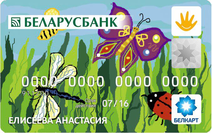 дизайн банковской карточки