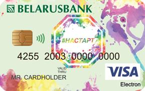картка Visa