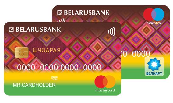 платежная карточка шчодрая