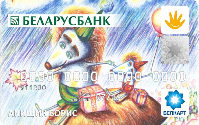 anishchik-boris-yurevich_-10-let