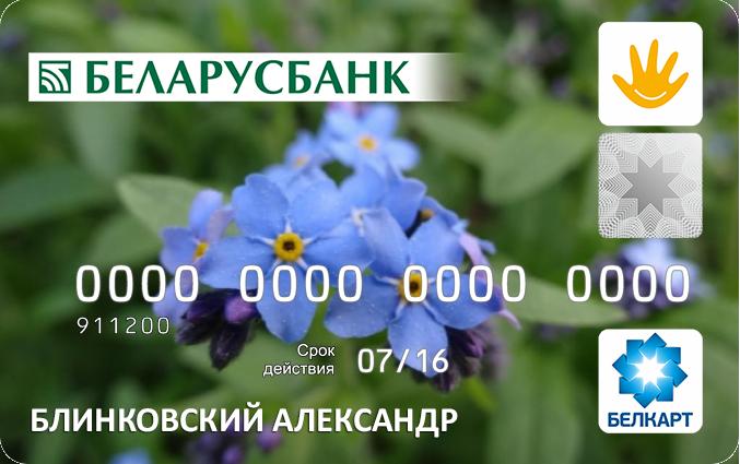 blinkovskiy-aleksandr-dmitrievich_-11-let