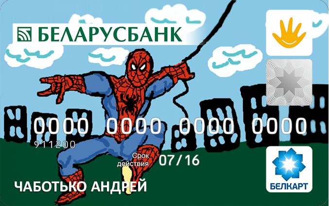 chabotko-andrey-vladimirovich_-11-let