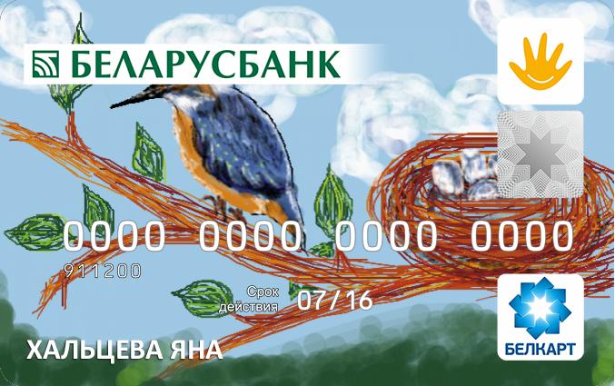 khaltseva-yana-sergeevna_-16-let