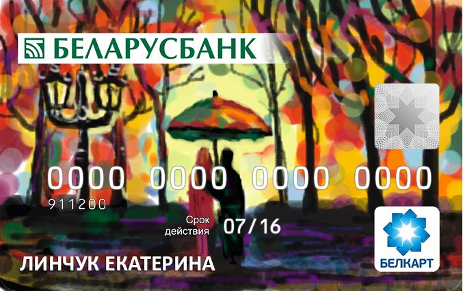 linchuk-ekaterina-dmitrievna_-20-let