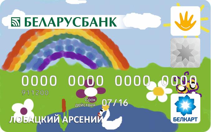 lobatskiy-arseniy-maksimovich_-7-let