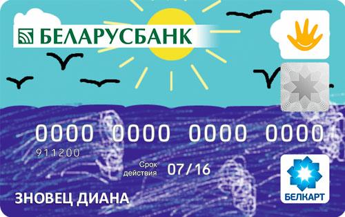 карточка с индивидуальным дизайном
