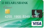 картка Visa Classic