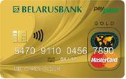 Бескантактавая картка Mastercard Gold