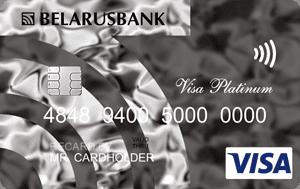 Бескантактавая картка Visa Platinum