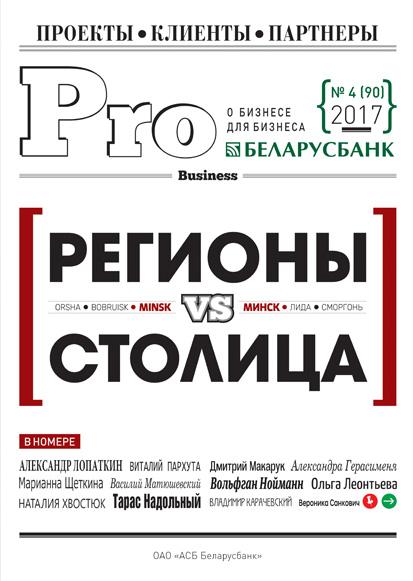 probelarusbank4(90)