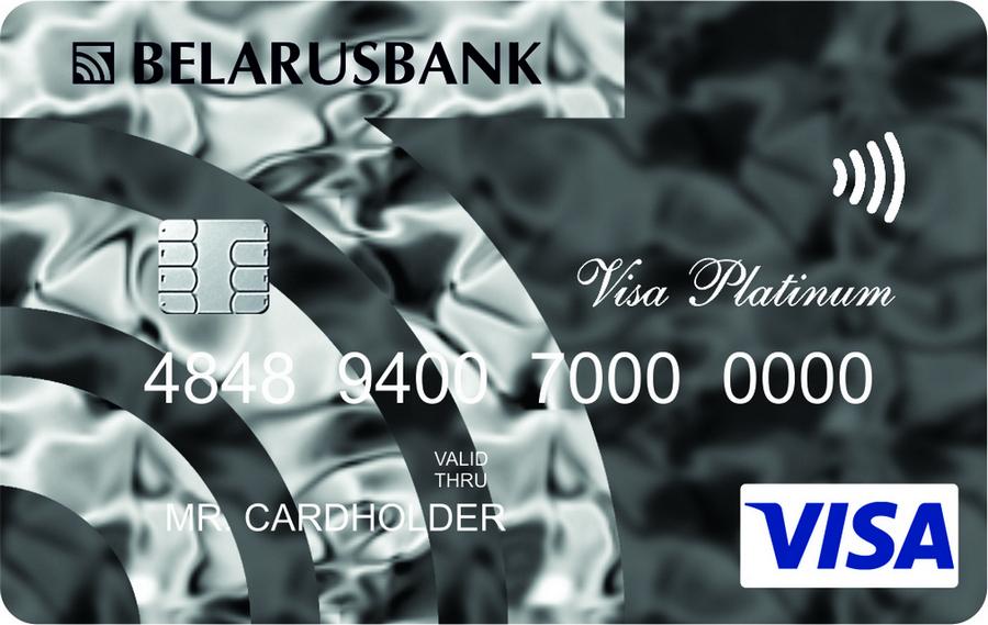 Visa Platinum Персона