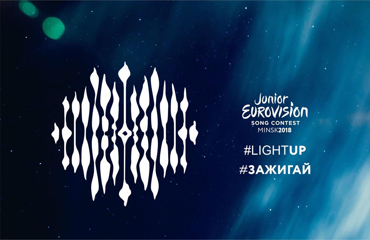 eurovisionblick