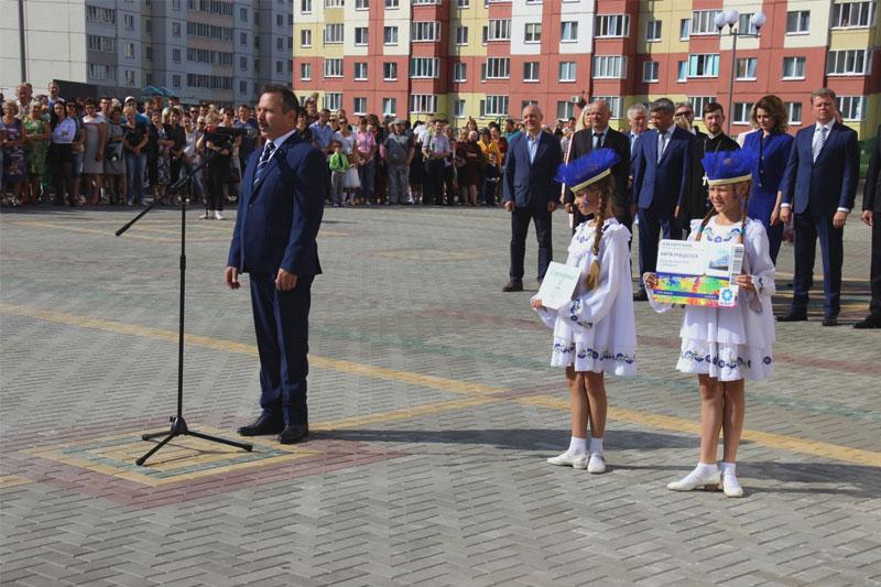 bobrujsk_uchenik2