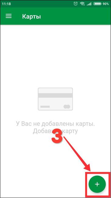 image0111