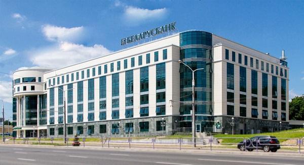 Беларусбанк місія