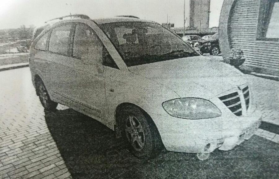 avto500
