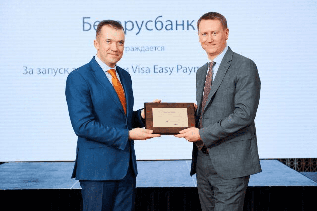 nagrada_ot_visa