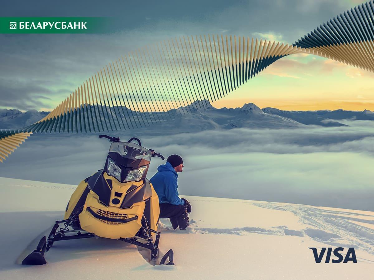 visa_platinum