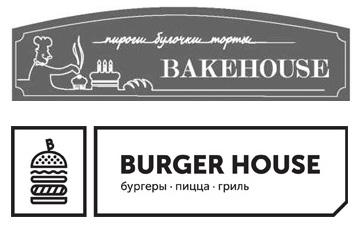burger_bake3