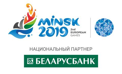 Национальный партнер 2-х Европейских игр