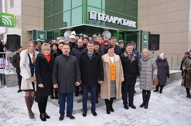 kirovsk_belarusbank