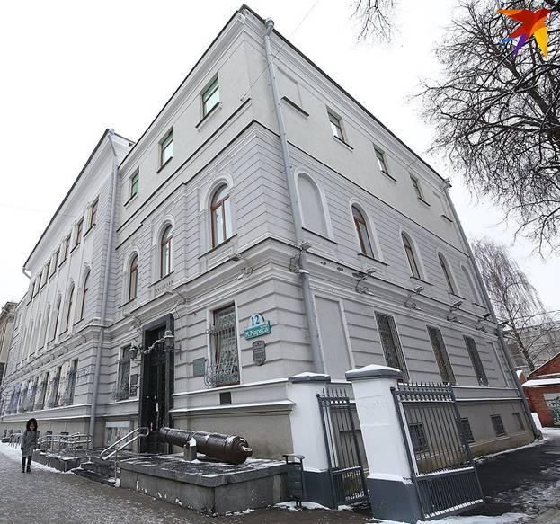 музей истории Беларуси