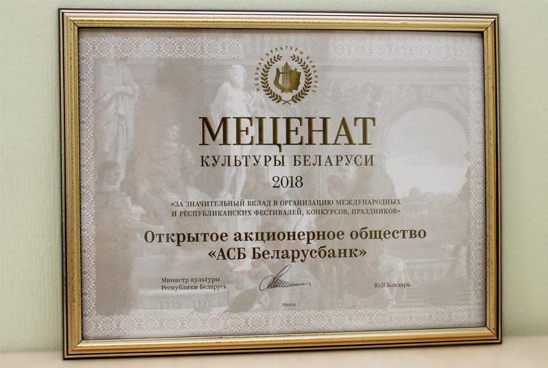mecenat-kultury-2018-4