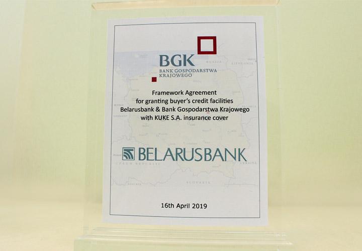подписание соглашения с Польским банком
