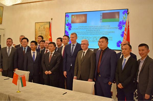 белорусская дипмиссия в КНР