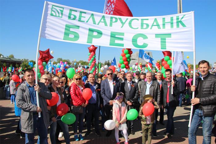 акция Беларусь помнит