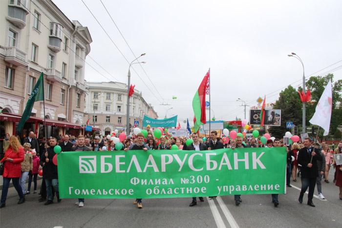 belarus-pomnit-9